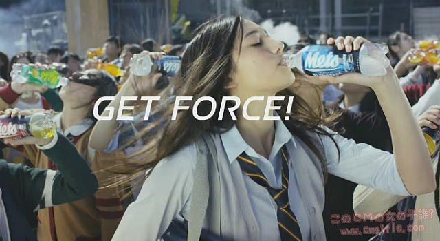 キリン メッツ 「GET FORCE」篇