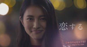 NTTドコモ iPhone「感情のすべて/男女」篇
