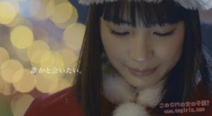 ソフトバンク CM MOON RIBAR「まる子のクリスマス」篇