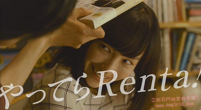 パピレス Renta! レンタ やってらRenta! 「俺のオススメ」篇