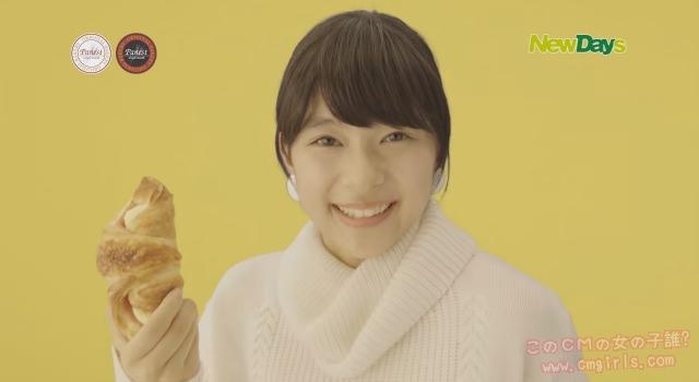 JR東日本リテールネット NewDays「NewDaysで朝パン!」