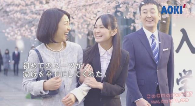 AOKI フレッシャーズ 「レディース」篇