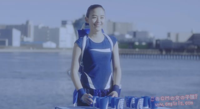 大塚製薬 ポカリスエット 東京マラソン応援CM 「東京サプライ少女」篇