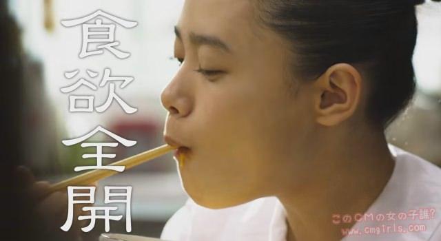 味の素 クックドゥ 「回鍋肉 無くなるよ」篇