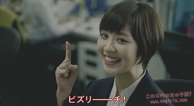 吉谷彩子の画像 p1_29