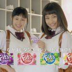 ロッテ Fit's 「なかよしダンス」篇