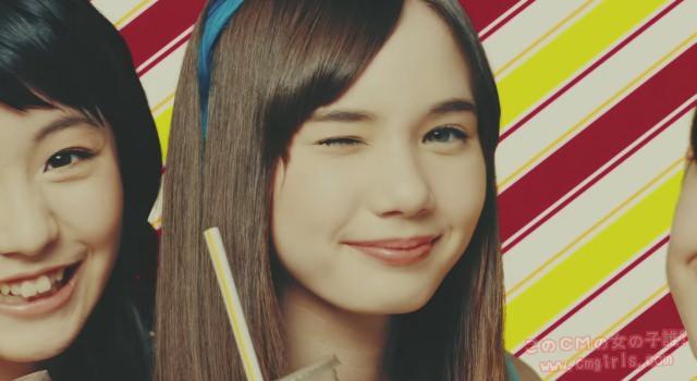 マーシュ彩