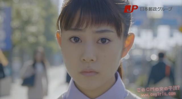 mituki takahata cm Mitsuki Takahata – 1991年12月14日生まれ大阪府東大阪市出身身長:158cm 血液型:AB型職業:女優、歌手