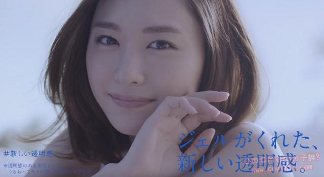 コーセー 雪肌精「新しい透明感」篇