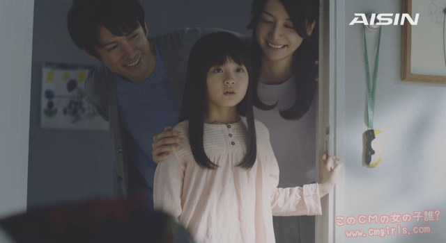 アイシン精機 ASLEEP 「アスリープマン/家族のヒーロー」篇