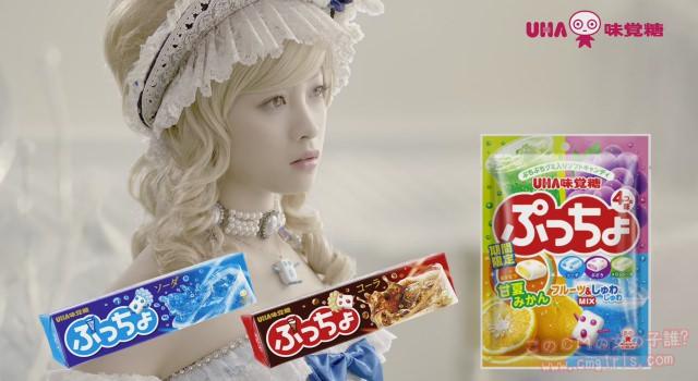 UHA味覚糖 ぷっちょ 「カンナの夢」篇、「ふくれる」篇、「許さんカンナ」篇