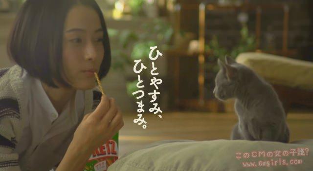 江崎グリコ プリッツ 「猫」篇