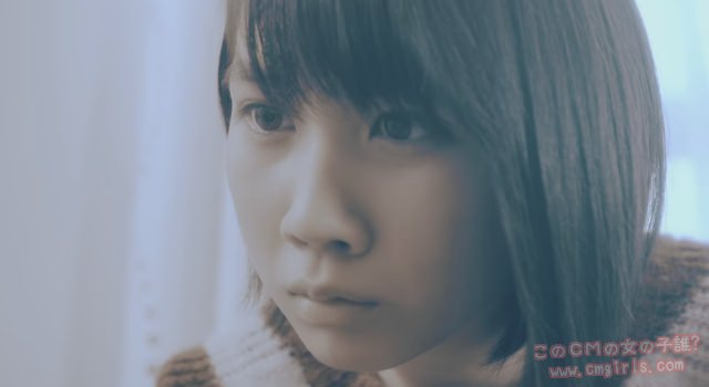 松本穂香の画像 p1_6