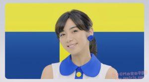 TSUTAYA Tポイントカード「What's Tポイント編」