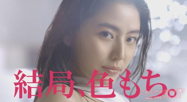 カネボウ化粧品 コフレドール「ルージュ」篇