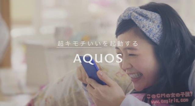 シャープ AQUOS ZETA SH-01H 「部屋でマッサージ」篇