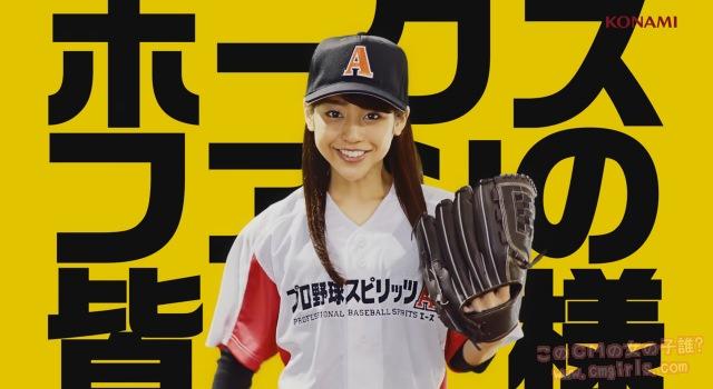 コナミ プロ野球スピリッツA
