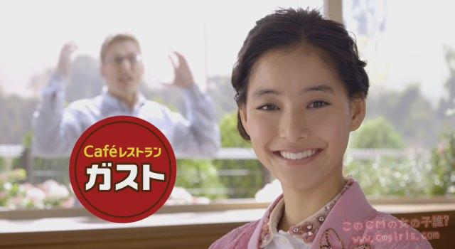 ガスト ランチ 「新・日替わりランチ」篇