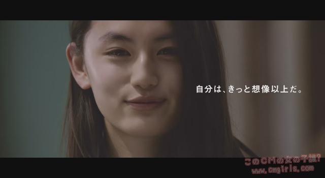 p1812-rikako-yagi