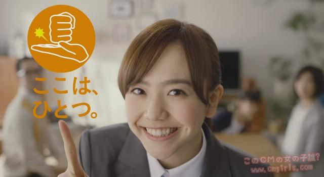 松井愛莉の画像 p1_38