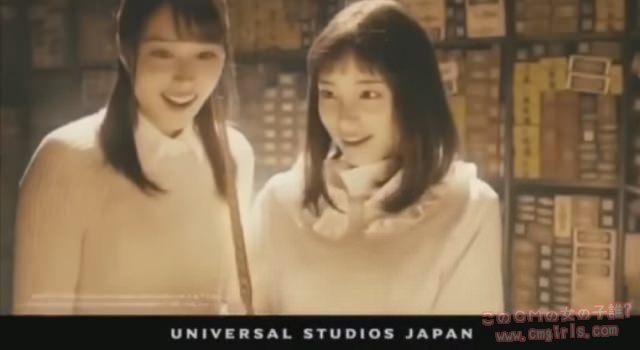 ユニバーサル・スタジオ・ジャパン ウェザーディングオブハリーポッター