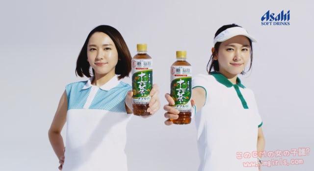 アサヒ飲料 十六茶W「テニス」篇