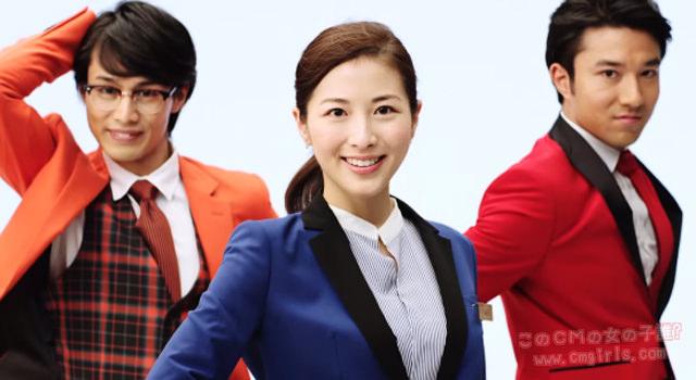 ANA ダイナミックパッケージ「旅のスーパーコンシェルジュ」篇