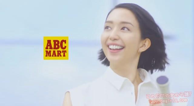 ABCマート HAWKINS  フラットライト