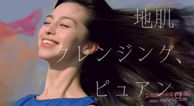花王 メリットピュアン「夕方つづく」篇