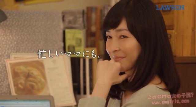 ローソン 3世代ローソン「オープンケース」篇