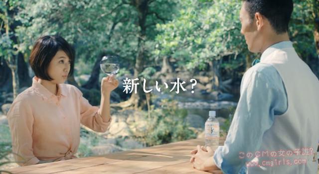 アサヒ飲料 おいしい水 プラス 「プラス登場」編アサヒ飲料 おいしい水 プラス 「プラス登場」編