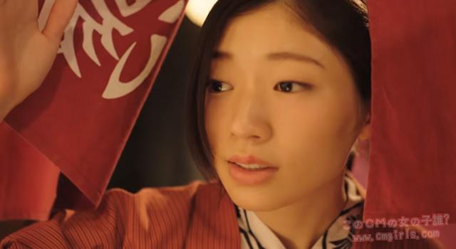 三幸製菓 ホッとやすらぎプレゼントキャンペーン 「温泉」篇