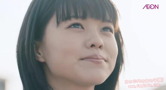 志田彩良 cm