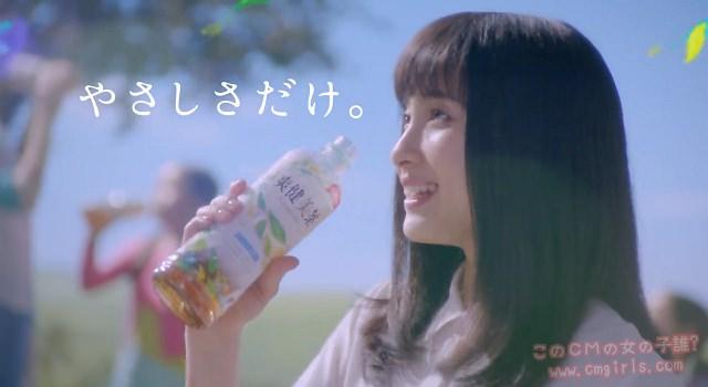 コカ・コーラ 爽健美茶 「爽健美茶 やさしさ新登場」篇