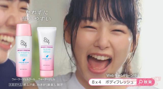 ニベア花王 8×4 ボディフレッシュ「バスケ部・友情ドラマ篇」
