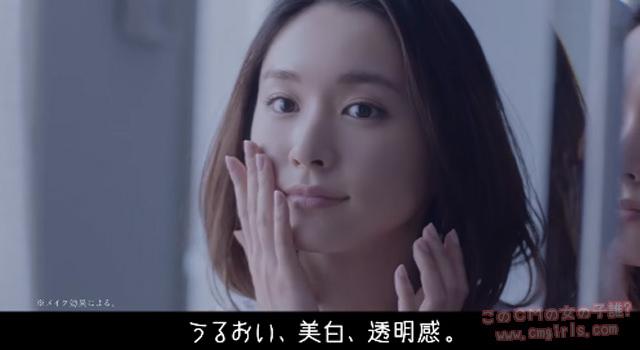 コーセー 雪肌精「新・すっぴんメイク」篇