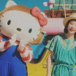池田模範堂 ポケムヒ「ポケムヒといっしょにおでかけキャンペーン!」