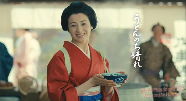 丸亀製麺 讃岐釜揚げうどん「麦とろ牛ぶっかけ」篇