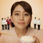アイリスオーヤマ アイリスのパックご飯 お米の妖精「手軽なごちそう」篇、「店頭」篇