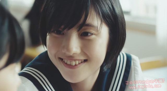 早稲田アカデミー「変わるよ・女子」篇