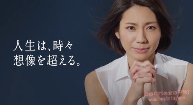 JAバンク 年金口座「シニア応援」篇