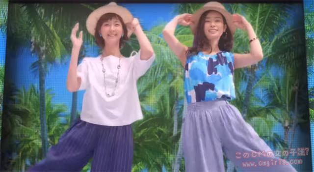 ユニー アピタ・ピアゴ 「スタイルアップパンツコレクション「夏篇」