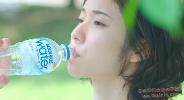 コカ・コーラ アクエリアス ウォーター 「ちょっとアクティブ」篇