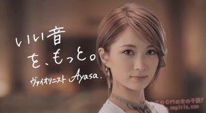 Ayasa