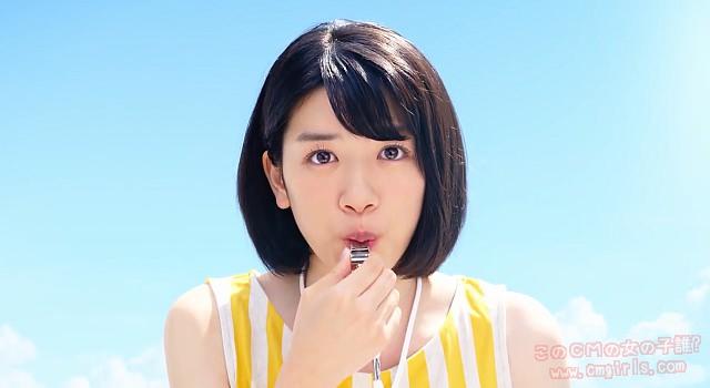 永野芽郁の画像 p1_3