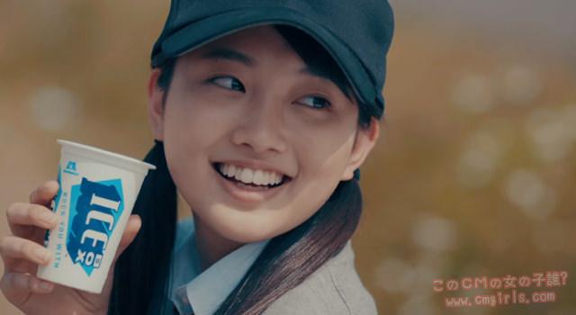 森永製菓 BLUE ENCOUNT×アイスボックス限定WEB Movie