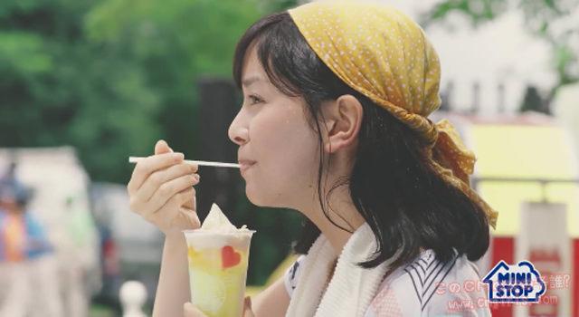 ミニストップ「ハロハロソルティレモン」篇