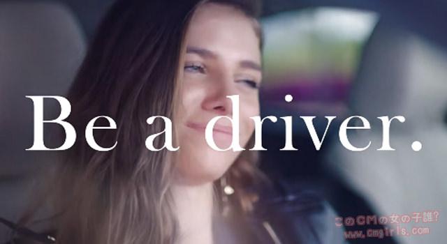 MAZDA 「Be a driver. 2016 女性」篇