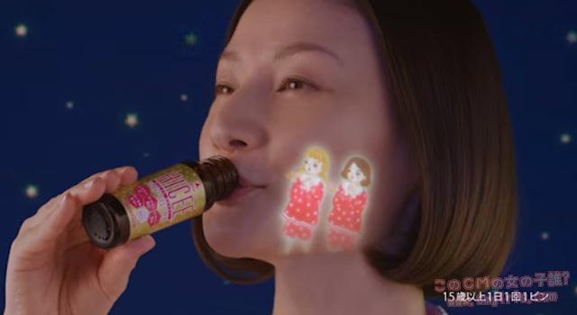 武田薬品工業 ハイシーローヤル「ローヤル姉妹プロジェクションマッピング」篇