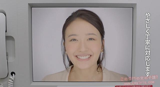 三菱東京UFJ銀行 バンクイック「話せるカードローン」篇